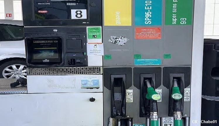 La hausse du prix du pétrole inquiète les consommateurs des Antilles-Guyane
